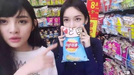 斗鱼434847昕昕Sama 2016年9月6日18时16分57秒直播间直播 录像