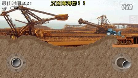 工程机械系列