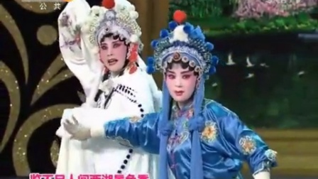 秦之声 名师高徒陕西先锋集结赛120 蒲城县剧团 20160910