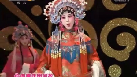 秦之声 名师高徒陕西先锋集结赛122 蒲城县剧团 20160912