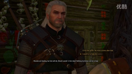 The Witcher 3 Wild Hunt-On Death's Bed