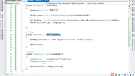 微软ASP.NET MVC6 网站开发实战 HTML5:019-图片验证码实现及URLHelper,ViewBag、ViewData、TempData原理介绍