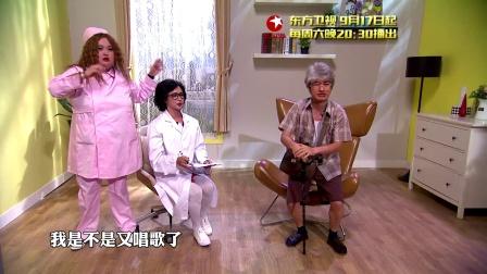《今夜百乐门》黄晓明、王祖蓝不惜自黑助阵金姐