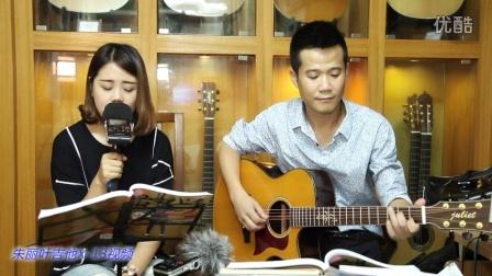 《王菲-红豆》朱丽叶吉他弹唱
