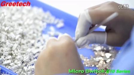 冠泰电子超小型微动开关G10系列产品视频
