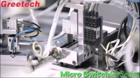 冠泰电子小型微动开关G6系列产品视频