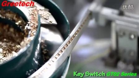 冠泰电子4mm行程按键开关GT02系列产品视频