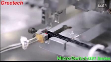 冠泰电子小型防尘微动开关G91系列产品视频