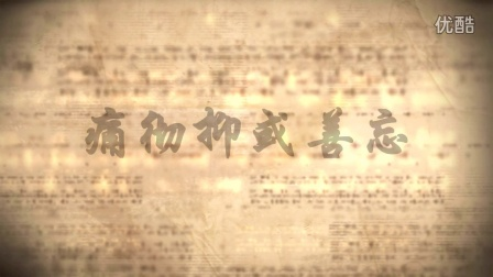 途中-陈鸿宇
