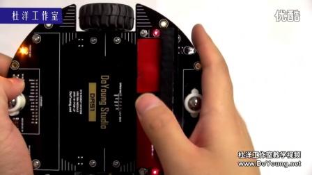 DRS1小车开发教学_使用调试篇(第2集)初始设置与测试
