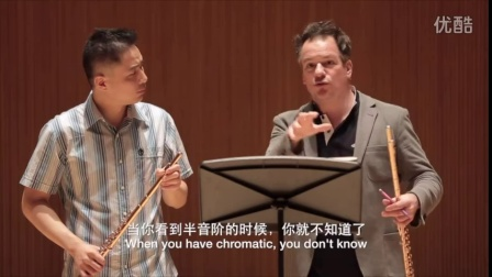 SOA: 柏林爱乐长笛首席Emmanuel Pahud大师课