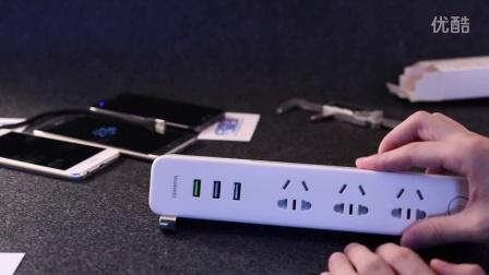 充电头网华为USB快充排插开箱测试
