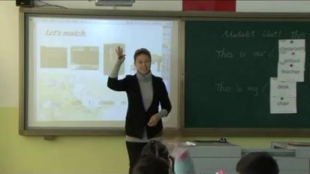 第六屆電子白板大賽《This is our teacher》(一年級英語,青島升平路小學:于海音)
