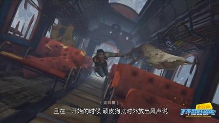了不起的游戏 2016:第06期 索尼的宝藏《神秘海域》
