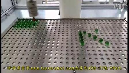 爱剪辑-图灵机器人scara搬运测试