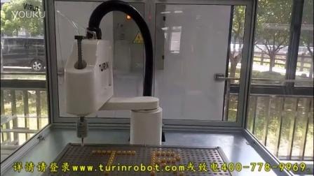爱剪辑-图灵机器人scara搬运视频