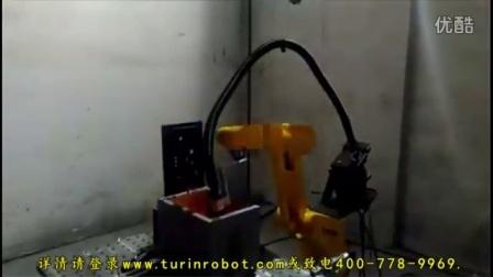 爱剪辑-图灵机器人点焊不锈钢件视频