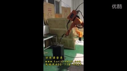 爱剪辑-图灵机器人焊接视频(橙色)