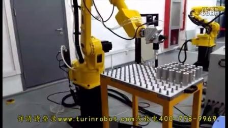 爱剪辑-图灵机器人机床上下料测试