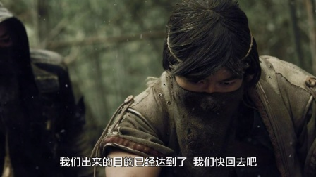 日本科幻剧情短片《末日尘埃》