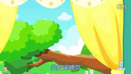 【POMPOM】培乐多包装惊喜蛋 蜘蛛侠的神秘大头!熊出没 蜘蛛侠 小猪佩奇 奥特曼