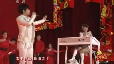 [酷狗音乐订阅版]_玖月奇迹 - 中国吉祥 (Live)
