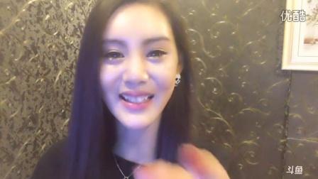 斗鱼842489 Eva诺宝2016年9月7日23时37分26秒直播间直播 录像