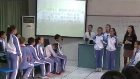 《幾種意外的救護》教學課例(小學五年級心理健康,南山小學:王菊梅)