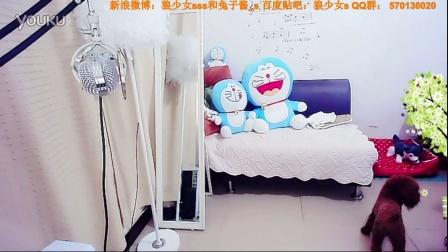 斗鱼237080狼少女灬2016年9月18日20时12分56秒直播间直播 录像