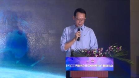2016年ESCC中国电竞场馆联赛正式启动