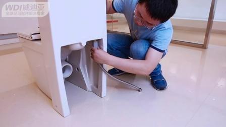 WDI威迪亚  马桶水箱配件  安装指导视频(连体+分体)如何安装马桶水箱配件