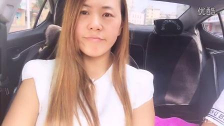 斗鱼553197刺挠滴丶嫂子2016年9月22日12时0分33秒直播间直播 录像