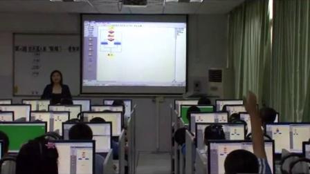 《给机器人装眼睛》教学课例(小学五年级信息技术,平湖中心小学 :胡玉珍)