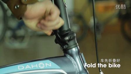 V clamp折叠锁接头调整