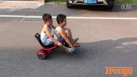 A2-Child riding卡丁车