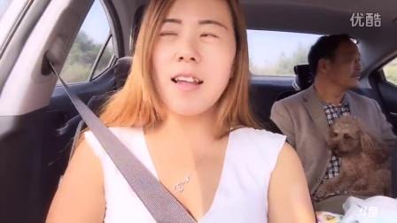 斗鱼553197刺挠滴丶嫂子2016年9月25日9时5分35秒直播间直播 录像