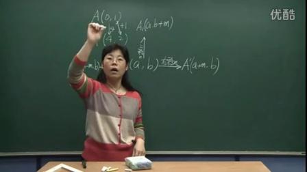人教版初中語文七年級《濟南的冬天02》名師微型課 北京祁凱燕