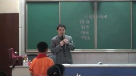 《小外伤的处理》教学课例(小学五年级心理健康,平山小学:梁安辉)