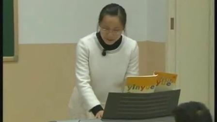 第六屆電子白板大賽《十二生肖歌》(蘇教版音樂二年級,花地實驗小學:宋芳)