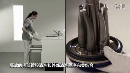 DAC.大可——清洗注油三合一灭菌器