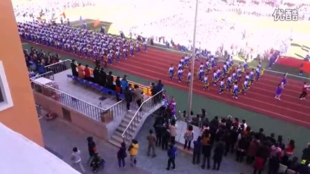 珲春市第二实验小学2016秋季运动会开幕式