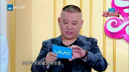 喜剧总动员第4期:20161001 本期排名揭晓 杜淳张小斐斩获第一