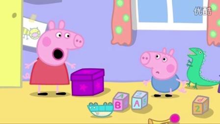 小猪佩奇19第二季 粉红猪小妹