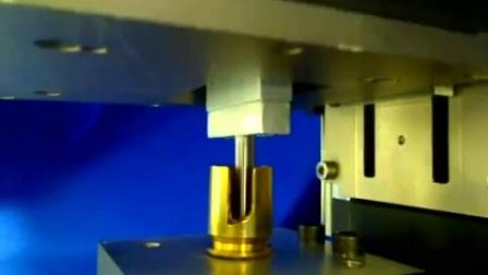 量测(shell casing)
