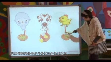 第六屆電子白板大賽《小熊請客》(幼兒園小班數學,北京豐臺第一幼兒園:董京立)