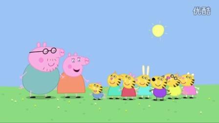 小猪佩奇给大家表演魔术 粉红猪小妹变苹果