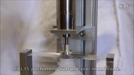 SMAC瓶盖贴标签影片