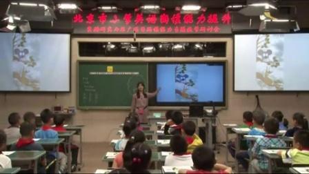 英語閱讀教學研討課系列之三02(女教師)