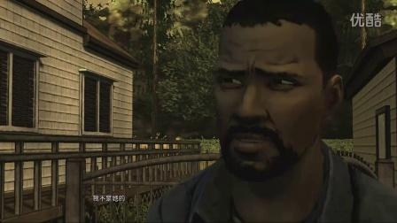 The Walking Dead行尸走肉游戏第一季第一章NO.1