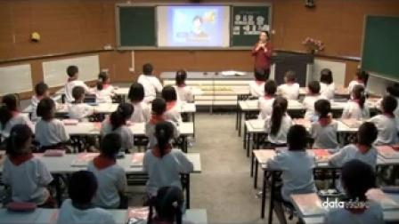 《Unit 9 How many(L4)》優質課(北師大版英語二下,北京房山區良鄉第三小學:魯亞靜)